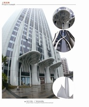Project constructions recommend decorative wall cladding,aluminium plate price,decorative 3d wall panels