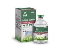 Amoxicillin veterinary pharmaceutical companies