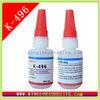 Metal glue 496 cyanoacrylate adhesive magnet glue