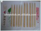 trade terms, CIF ,disposable bamboo tensoge; twins; rikyu; genroku chopsticks
