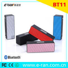 Most cheapest oem wireless mini bluetooth speaker with fm radio out door speakers made in China