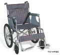 ce e do iso aprovou cadeiras de rodas para deficientes yp20