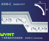 high quality plaster cornices gypsum for interior decoration A339