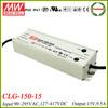 Meanwell CLG-150-15 led strip power supply 15v 9.5a
