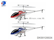 3.5CH R/C HELICOPTER W/GRYO/3d gyroscope helicopter