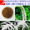 Manufacturer sales black cohosh root p.e.