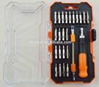 HZF-8211 24pc precision ratchet screwdriver set