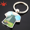 Wholesale cheap custom metal clothes alloy keychain