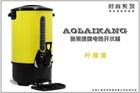 Commercial 16L Hot Water Dispenser For Hotel