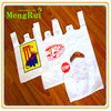 Customerized color pe shopping plastic bags