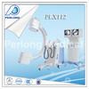 portable x ray machine price PLX112