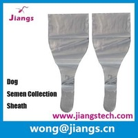 Jiangs canine animal sperm collector cheap price with free samples