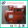 220V AC Dynamo Generator 2KW