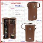 Luxury leather 2 bottles wine shoulder bag,custom wine box packaging,Christmas fits packaging box