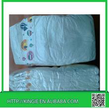 2014 New Design baby diaper liners