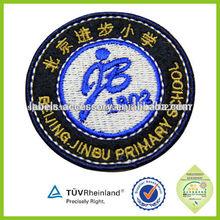 custom sew on badge school uniforms children