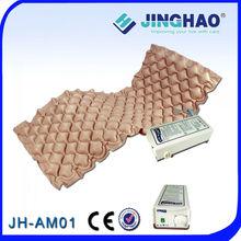 China Best cheap medical air cushion