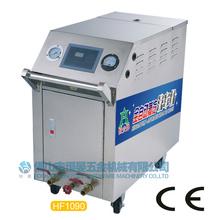 HF1090-380V electric two gunjets steam car wash machine