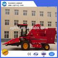 آلات زراعية tr9988-4530 كوز الذرة الحصادات مع استهلاك الوقود