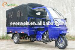 China sale 300cc three wheel motorcycle