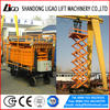 Hydraulic scissor lift trolley/goods lift/heavy lift equipment