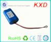 KXD 2600mah 2s 1865 li-ion battery 7.4v