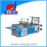 TLL PP/BOPP/OPP Side Sealing Bag Making Machine, Shopping Plastic Bag Making Machine Price, Polypropylene Bag Making Machine