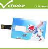custom logo business card shaped usb flash drive