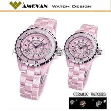 Fashion colorful quartz ceramic pair watches