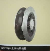 Low Pressure Die Cast Moulds for Aluminium Alloy Wheels for cars