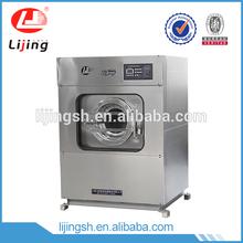 LJ 15-150kg fully-auto laundry shop washing machine with front loading