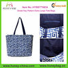 Mediterranean Style Greek Key Pattern Canvas Extra Large Tote Bags
