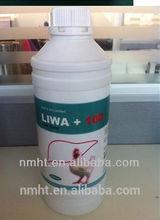 veterinary medicine liver tonic oral solution herbal medicine