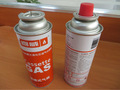 recta vacío de gas butano puede fabricante en guangzhou