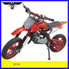 49CC motorcycle kids fun with CE (D7-05)