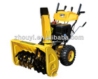 Gas snowblower with 11hp loncin engine