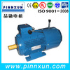 3phase 60hz ac motor Cast Iron motor with Brake Motology
