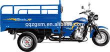 cargo tricycle/cargo three wheel motorcycle/250cc heavy loading cargo three wheeler