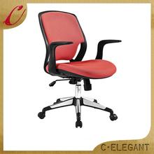 High Quality fabric club chair