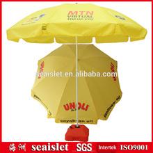 Cooking oil sun brand umbrella, patio umbrellas wholesale, umbrellas for sun protection
