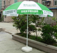 custom made pepsi beach umbrella promotion