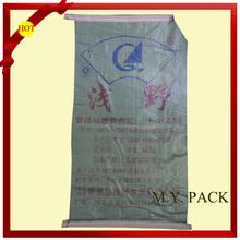 Ppのセメント袋高品質/セメント袋の重量/空のセメント袋