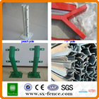 Powder coated fence posts fence pillars (all kinds of )