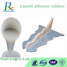 RTV-2 silicone rubber for gypsum statues mold making, silicone rubber for concrete molds, silicone for GRC molds
