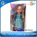 18นิ้วตุ๊กตาเจ้าหญิงหิมะรวมทุนแช่แข็งสำหรับผลิตภัณฑ์ใหม่ขายส่งh1503622014