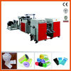 Plastic Roll Bag Making Machine Garbage Bag Making Machine