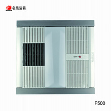 220v room heaters, ceiling mounted electric heater