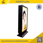 2014 new style two sided picture led indoor advertising board