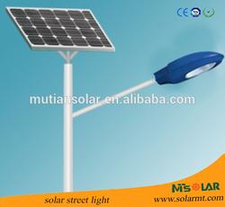 50W led solar street lamp with solar panel from Yingli Solar