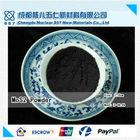 Multi-purpose molybdenum disulfide made by china